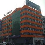 Foto Hanting Express Harbin Exhibition Center