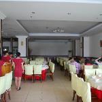Foto de Xinhaojing Hotel