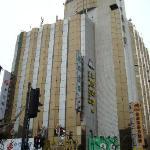 Photo of SSAW Boutique Hotel Shanghai North Bund