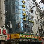 L7 Boutique Hotel Foto