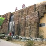 Photo of Yingtai Eco-Spa Resort