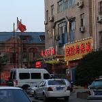 Photo of Atour Hotel Yantai Binhai Square