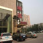 Photo of Mingri Wuzhou Hotel