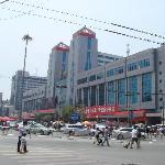 Photo of Tian Quan Hotel