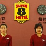 Foto de Super 8 Hotel Taian Long Tan