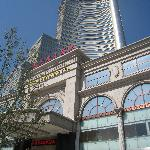 Photo of New Paris Hotel Harbin