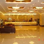 Photo de Huayu Business Hotel