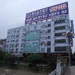 GreenTree Alliance Tanzhou Luqiao Nanguan Avenue Lantian Hangkong Hotel