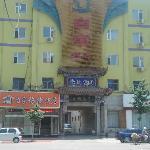Foto de Zijia Express Hotel