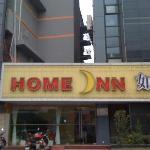 Home Inn Wuxi Nanchang Street Yongle Road