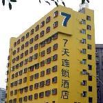 7 Days Inn (Tianjin Jingang Bridge) Foto