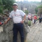 2009年7月摄于云南石林。石林景观,浑然天成,千姿百态构成图画。