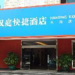 Hanting Express (Guangzhou Tianhe)