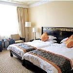 Photo of Zilanmen International Hotel