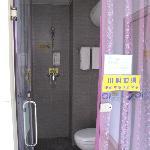 Photo of 701 Inn (Kunming Shuijingjunyuan)
