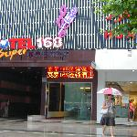 Motel 168 (Taicang Xinhua West Road)
