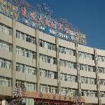 Jianfa Daziran Hotel