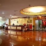 Foto de China Textile Hotel