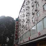 Kalaka'er Hotel