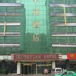 Zhongyuan Hotel(Jing'er Road)