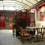 Photo of Yue Bin Ge Hotel