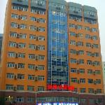 ハンティング ホテル (汉庭酒店)