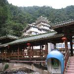 Longsheng Longfu Villa