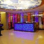 Jinpeng Plaza Hotel Foto