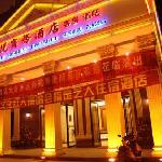 Huayue Business Hotel