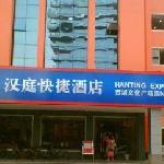 Foto de Hanting Express (Hangzhou West Lake Culture Plaza)