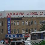 Foto de Hanting Express Qingdao Xianggang Middle  Road