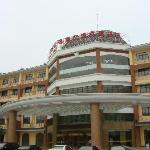 Photo of Dongfang Ruihai International Hot Spring Resort