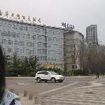 Photo of Sophia International Hotel