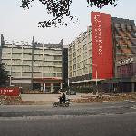 Billede af Hotel Kapok