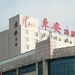 Foto de City Comfort Inn Xiangyang Train Station