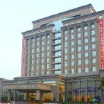 정저우 하이롱 호텔