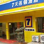 Photo of 7 Days Inn(Chongqing Jiefangbei Deyishijie)