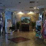 Photo of Chevalier Hotel (Xinyang)
