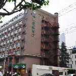 Photo of GreenTree Inn Jing'an Xinzha Road Business Hotel