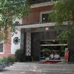 Hu Bin Hotel