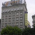 Foto de Home Inn (Xiamen Lundu)