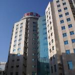 Photo of Yasheng Hotel