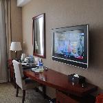 Photo of Jingxi Hotel
