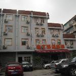 Foto de Pod Inn Hangzhou Wensan Road Yigao Shuma Square