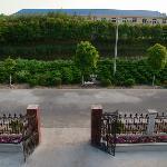 Jiacheng Nongjia Hotel (Chongming County Qianwei Village)