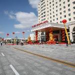 Yuanhe Jianguo Hotel