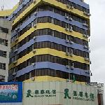 Photo de Home Inn (Kunming Dongfeng Square)