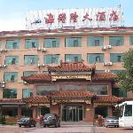 Haidelong Grand Hotel