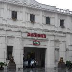 上海全季酒店延安路店
