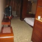 Prosperous Hotel Foto
